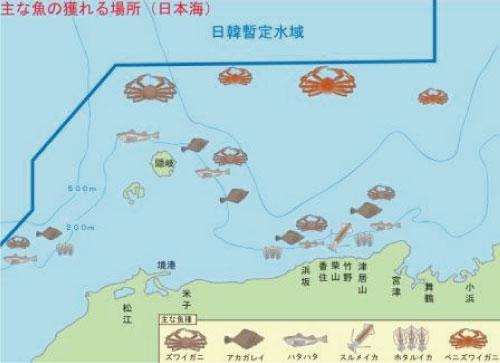 主な魚の捕れる場所(日本海)
