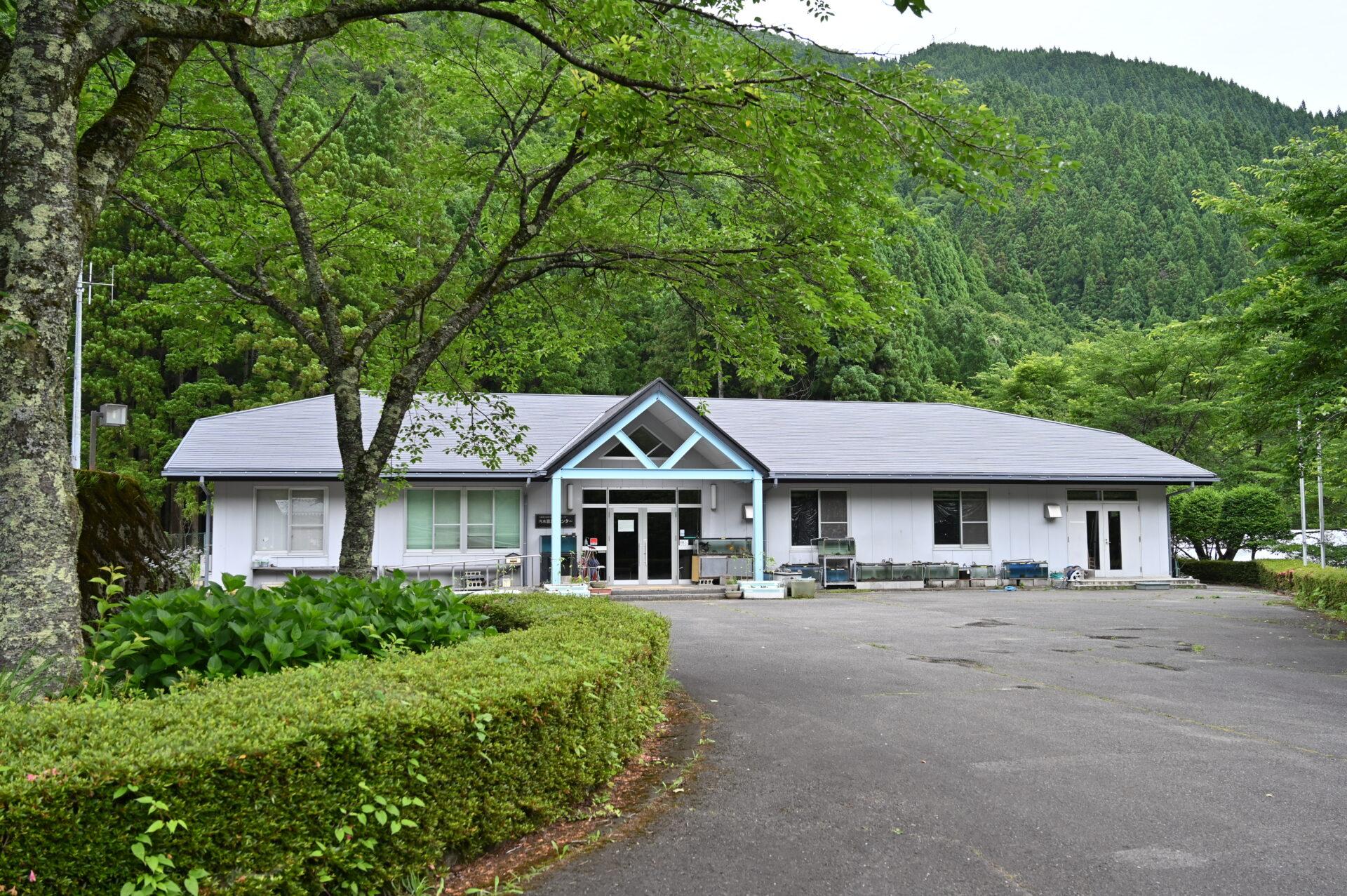 内水面漁業センター
