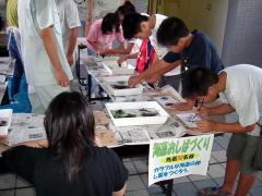 夏休みには施設見学会を開催します。